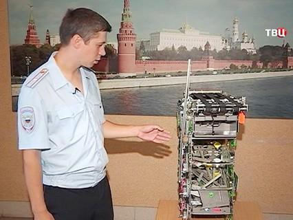 """""""Петровка, 38"""". Эфир от 04.09.2016 23:15"""