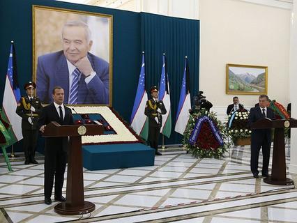 Дмитрий Медведев выступает на церемонии прощания с президентом Узбекистана Исламом Каримовым