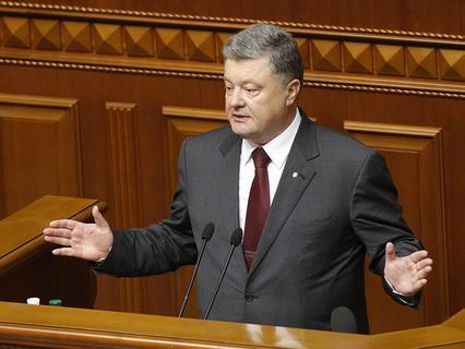 Президент Украины Пётр Порошенко выступил перед депутатами на открытии осенней сессии Верховной Рады