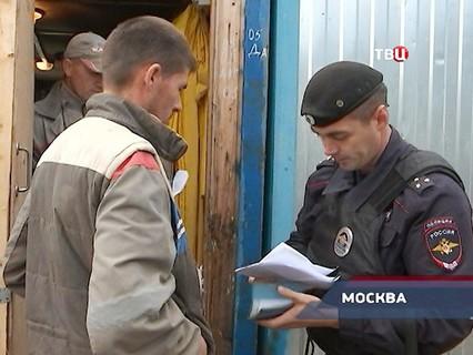 """""""Петровка, 38"""". Эфир от 08.09.2016 21:45"""