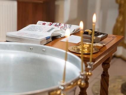 """Православная энциклопедия. """"Таинства церкви: крещение и миропомазание"""""""