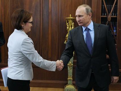 Владимир Путин и председатель Центрального банка РФ Эльвира Набиуллина во время встречи в Кремле