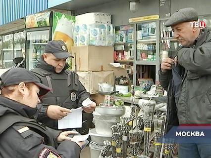 """""""Петровка, 38"""". Эфир от 15.09.2016 21:45"""