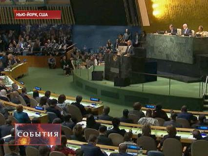 """""""События"""". Эфир от 21.09.2016 14:30"""