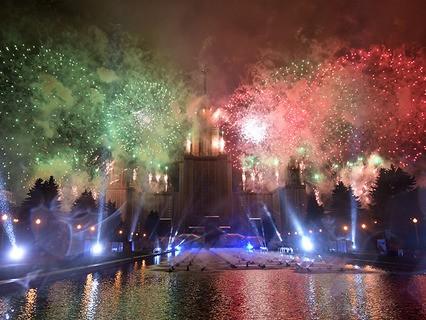 """Церемония открытия Московского Международного фестиваля """"Круг света-2016"""""""
