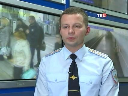 """""""Петровка, 38"""". Эфир от 28.09.2016 21:45"""