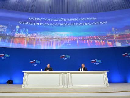 Президент РФ Владимир Путин и президент Казахстана Нурсултан Назарбаев принимают участие в работе Российско-казахстанского бизнес-форума