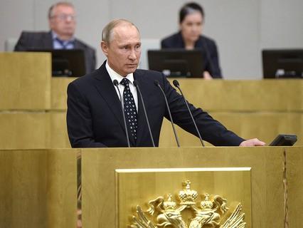 Владимир Путин выступает на первом пленарном заседании Государственной Думы РФ седьмого созыва