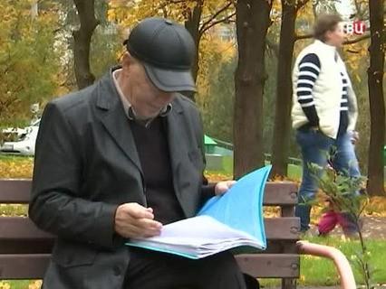 """""""Петровка, 38"""". Эфир от 09.10.2016 00:50"""