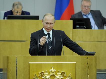 Владимир Путин на первом пленарном заседании Государственной Думы РФ седьмого созыва