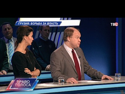 """Грузия: борьба за власть"""