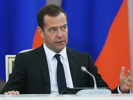 Дмитрий Медведев на заседании Консультативного совета по иностранным инвестициям в России