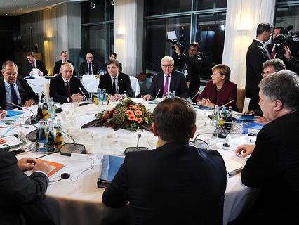 """Встреча лидеров стран """"нормандской четвёрки"""" в Берлине"""