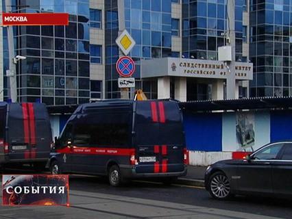 """""""События"""". Эфир от 20.10.2016 22:00"""