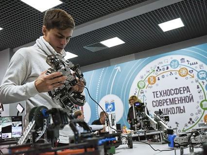 Московский центр технологической модернизации образования