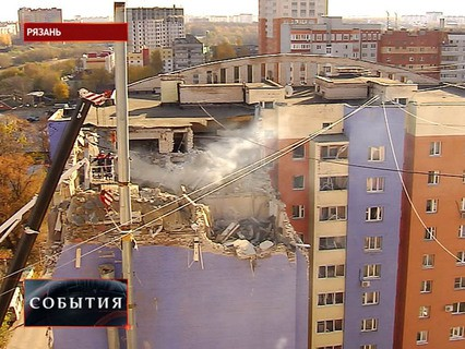 """""""События"""". Эфир от 24.10.2016 22:00"""