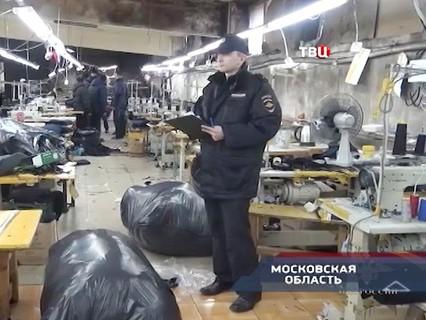 """""""Петровка, 38"""". Эфир от 28.10.2016 01:50"""