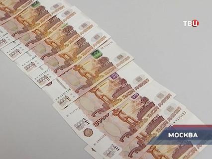 """""""Петровка, 38"""". Эфир от 01.10.2016 21:45"""