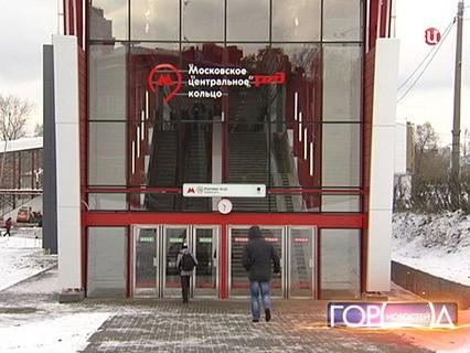 """""""Город новостей"""". Эфир от 02.11.2016 14:50"""