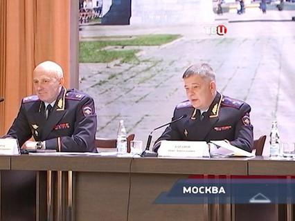 """""""Петровка, 38"""". Эфир от 03.11.2016 21:45"""