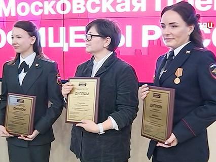 """""""Петровка, 38"""". Эфир от 06.11.2016 00:40"""