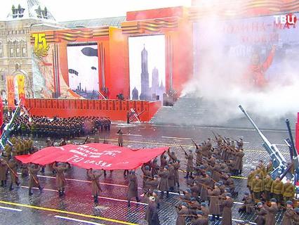 """""""Торжественный марш, посвящённый 75-й годовщине. 2016 год"""