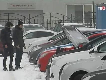 """""""Петровка, 38"""". Эфир от 13.11.2016 00:45"""