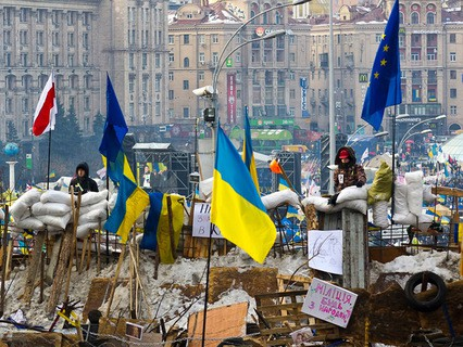 """Специальный репортаж """"Событий"""". Анонс. """"Украина. Три года ждут"""""""