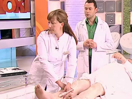 Доктор И... Эфир от 21.06.2013