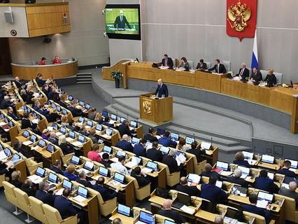 Министр финансов Антон Силуанов выступает на пленарном заседании Госдумы РФ