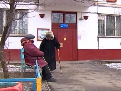 """""""Петровка, 38"""". Эфир от 20.11.2016 00:45"""