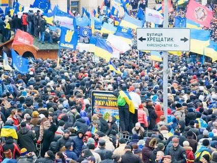 Киев. Евромайдан. 2013 год