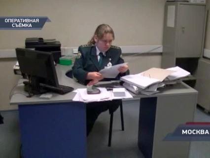 """""""Петровка, 38"""". Эфир от 24.11.2016 21:45"""