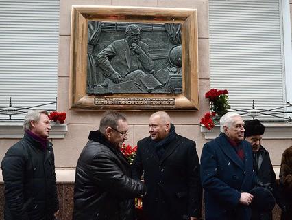 На церемонии открытия мемориальной доски государственному деятелю, политику Евгению Примакову