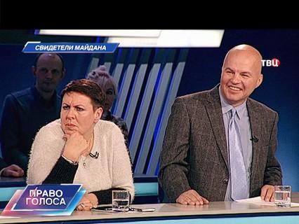 """""""Свидетели Майдана"""""""