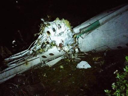 В Колумбии потерпел крушение пассажирский самолёт