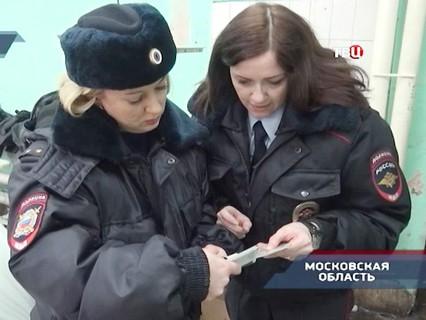 """""""Петровка, 38"""". Эфир от 29.11.2016 21:45"""