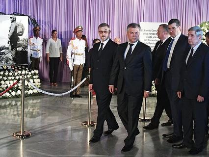 Российская делегация принимает участие в траурных мероприятиях в Гаване