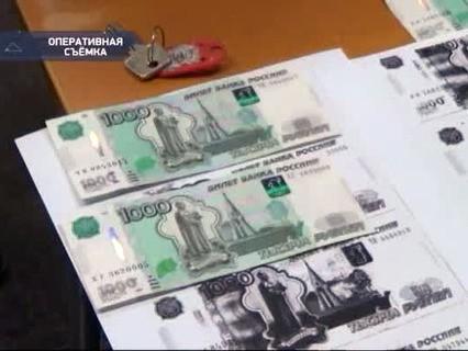 """""""Петровка, 38"""". Эфир от 04.12.2016 00:45"""