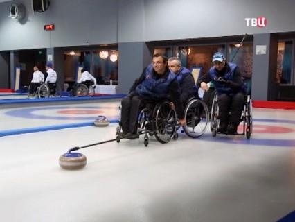 """""""Адаптивная физкультура и спортивный туризм для инвалидов"""""""