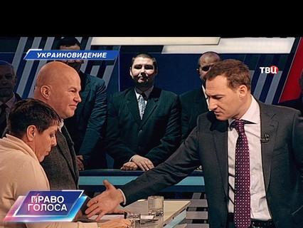 """""""Украиновидение"""""""