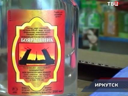 """""""Петровка, 38"""". Эфир от 19.12.2016 21:45"""