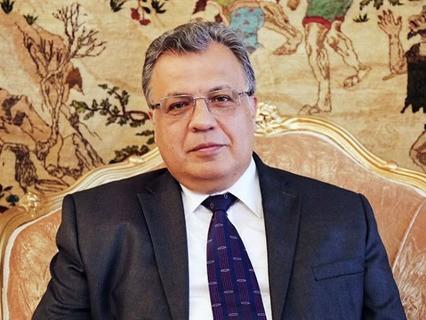 Посол России в Турции Андрей Карлов был смертельно ранен в Анкаре