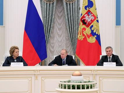 Встреча президента Владимира Путина с руководством Совета Федерации и Государственной Думы