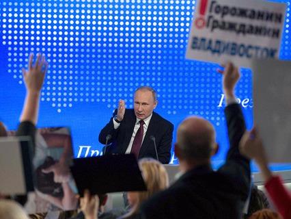 Президент Владимир Путин на 12-й ежегодной пресс-конференции в Центре международной торговли на Красной Пресне