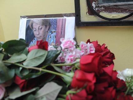 26 декабря в России объявлено общенациональным днём траура по погибшим в результате авиакатастрофы Ту-154