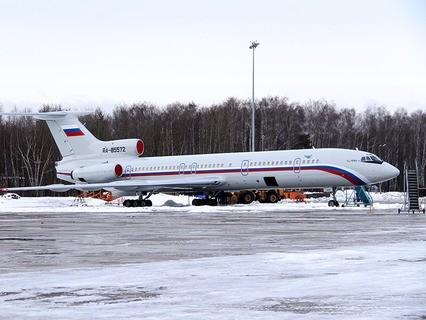 Самолёт российского Минобороны потерпел крушение в небе над Чёрным морем