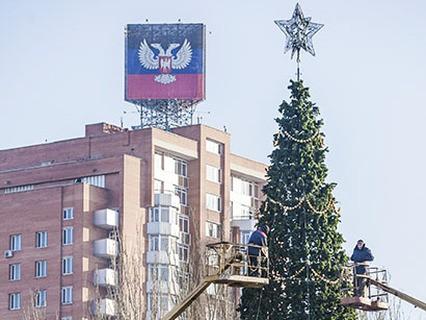 """Специальный репортаж """"Событий"""". Анонс. """"Донбасс. Новый год"""""""