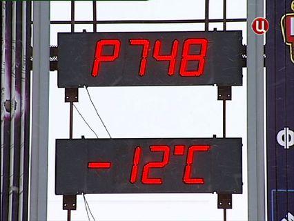 Московская неделя Эфир от 24.03.2013