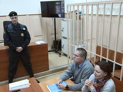 Бывший министр экономического развития РФ Алексей Улюкаев в здании Басманного суда города Москвы